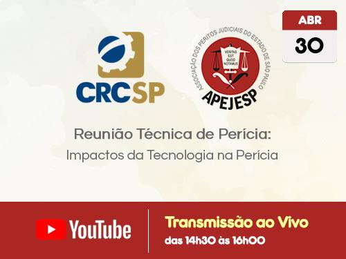 Reunião Técnica de Perícia: Impactos da Tecnologia na Perícia