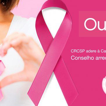 CRCSP adere à Campanha Outubro Rosa: Conselho arrecadará lenços na 25ª CONVECON